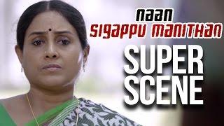 Naan Sigappu Manithan - Super Scene | Vishal | Lakshmi Menon | Iniya