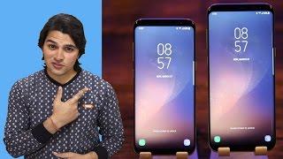 [Hindi-हिन्दी] Samsung Galaxy S8 & Galaxy S8 Plus : All you Need to know !!
