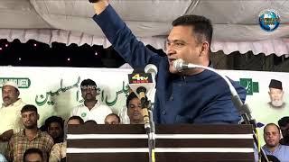 AIMIM Floor Leader Akbaruddin Owaisi Public Meeting in Chandrayangutta Constituency | Overseas News