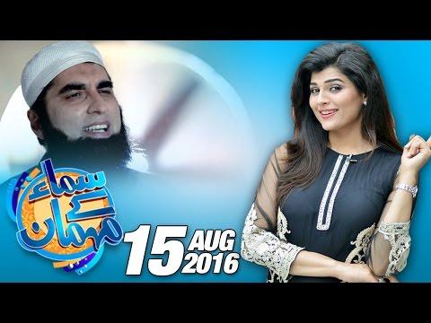 Xxx Mp4 Junaid Jamshed With Sophia Mirza Samaa Kay Mehmaan – 15 Aug 2016 3gp Sex