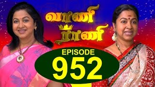 Vaani Rani - Episode 952 16/05/2016