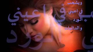 محمد الحياني  راحلة