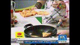 Chicken Samosa - Recipe by Taherun Nessa presented at ATN RANNA GHOR
