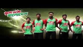 Jole Utho Bangladesh ( song for Bangladesh cricket team)