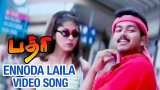 Ennoda Laila Video Song | Badri Tamil Movie | Vijay | Bhumika Chawla | Monal | Ramana Gogula