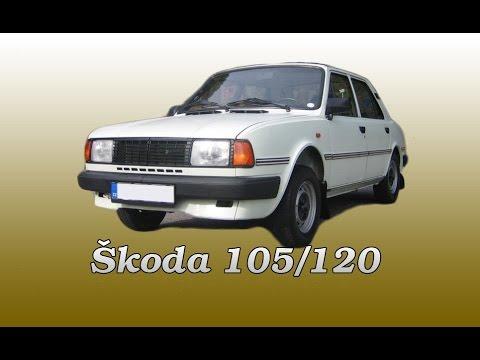 Škoda 105 120