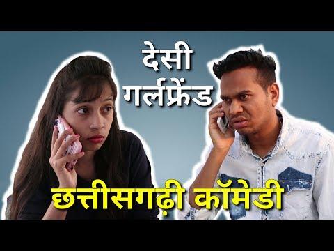 Xxx Mp4 That Desi Girlfriend CG Comedy Vines By Anand Manikpuri 3gp Sex