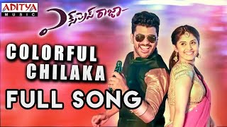 Colorful Chilaka Full Song || Express Raja Songs || Sharwanand, Surabhi, Merlapaka Gandhi