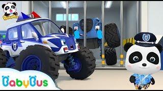 パトカー 出動!イタズラモンスターカーを逮捕!| パトカーのうた | のりものの歌 | はたらく車 | 赤ちゃんが喜ぶ歌 | 子供の歌 | 童謡 | アニメ | 動画 | ベビーバス| BabyBus