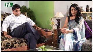 Lake Drive Lane l Sumaiya Shimu, Shahiduzzaman Selim l Episode 54 l Drama & Telefilm