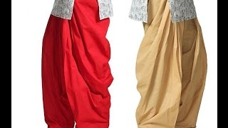 कम कपड़े में ज्यादा घेर की शलवार कैसे बनाए?How to make salwar with minimum cloth?