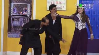 Sarfraz Vicky and Nawaz Anjum Lovely Eid New Pakistani Stage Drama Full Comedy Clip 2017