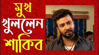Shakib Khan Talking About Film | News- Jamuna TV