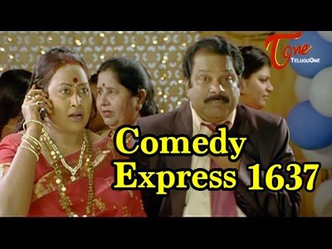 Comedy Express 1637   B 2 B   Latest Telugu Comedy Scenes   TeluguOne