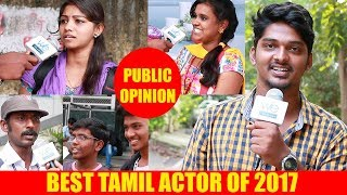 Best Tamil Actor of 2017 | Public Opinion | Ajith or Vijay? | Find out the Winner?