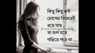 my best bangla Love sms