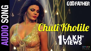 Godfather Odia Movie ITEM SONG | Chuti Kholile | Rakhi Sawant, Siddhanta Mahapatra , Anu Choudhury