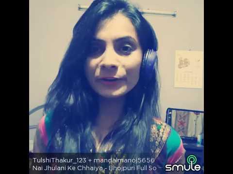 Xxx Mp4 Nai Jhulani Ke Chhaiya Balam Bhojpuri Song 3gp Sex