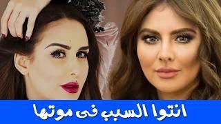 بالفيديو مريم حسين تتهم هؤلاء بقتل وئام الدحماني