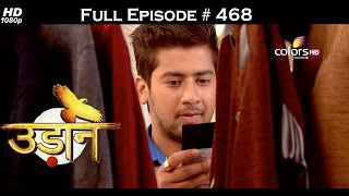 Udann Sapnon Ki-7th March 2016-उदंन सपनों की-Full Ep.HD