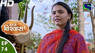 Mann Mein Vishwaas Hai - मन में विश्वास है - Episode 74 - 7th June, 2016