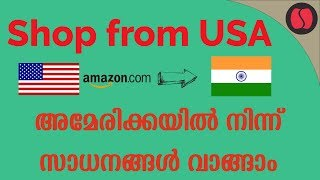 How to buy from USA to India (amazon.com) | [ Malayalam Tech Videos ]