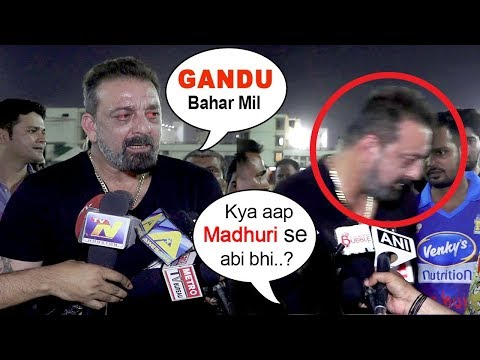 Xxx Mp4 Sanjay Dutt Gets ANGRY On Reporters STUPID Question Walks Off From Interview 3gp Sex