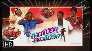 Jabardsth   22nd June 2017   Full Episode   ETV Telugu