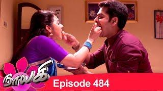 Naayagi Episode 484, 19/09/19
