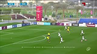 اهداف المباراة : احلام أسباير 2 - 0 فنربخشه بطولة الكأس