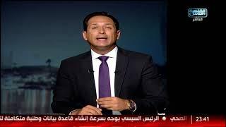 أحمد سالم: بدأنا نحس إن الشغل موجود وبدأنا نحس بتخاذل بعض الشباب!