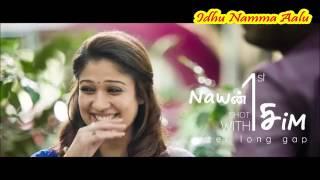 Oru Thalai Ragam   HD Video Songs Idhu Namma Aalu Remix   YouTube