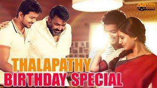 Thalapathy Vijay Birthday Special | Whatsapp Status | Sarkar | 2018