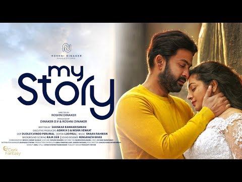 Xxx Mp4 My Story Mizhi Mizhi HD Video Song Prithviraj Sukumaran Parvathy Roshni Dinaker 3gp Sex