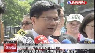 DPP Chairperson Tsai Ying-wen appears with the party's Taichung mayoral candidate, Lin Chi...