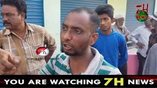 Rowdy Sheeters Ne Kiya Ek Aur Nawjavan ka Murder......! | 7H News | Hyderabad
