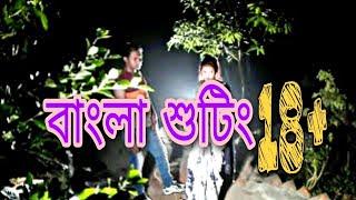 Fully Hit Movie Shooting Video bangla
