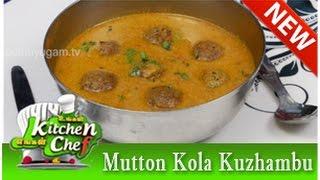 Mutton Kola Kuzhambu  - Ungal Kitchen Engal Chef