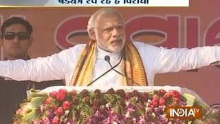 PM Modi in Orissa: Conspiracies Being Hatched to Defame Me, Says Narendra Modi