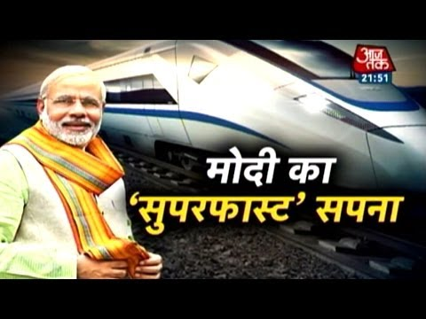 Vishesh Will Modi deliver his promise on Indian Railways