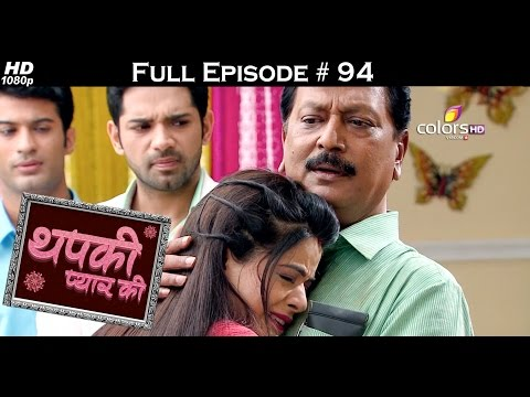 Thapki Pyar Ki - 10th September 2015 - थपकी प्यार की - Full Episode (HD)