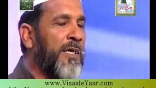 URDU NAAT( Allah Allah Nabi Ka Gharana)SHAHID NIAZI.BY Visaal