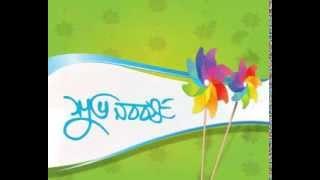 pohela Boisakh Promo