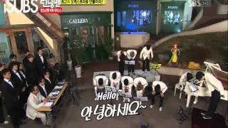 Kim Jong Kook orchestra VS Yu Jaesuk orchestra (VERY FUNNY) (ENG SUB)
