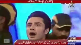 PSL Official Anthem   Theme Song   Ab Khel Ke Dikha   Ali Zafar   YouTube  Faheem Bhutta.