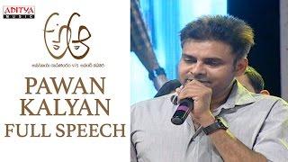 Pawan Kalyan Powerfull Speech at A Aa Audio Launch || Nithiin, Samantha, Trivikram