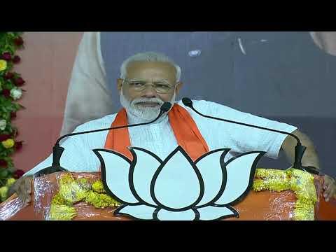 Xxx Mp4 PM Narendra Modi 39 S Gujarati Speech In Home State Gujarat After Reelection As Prime Minister 3gp Sex