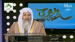 فتاوى قناة صفا (63) - للشيخ مصطفى العدوي 14-1-2017