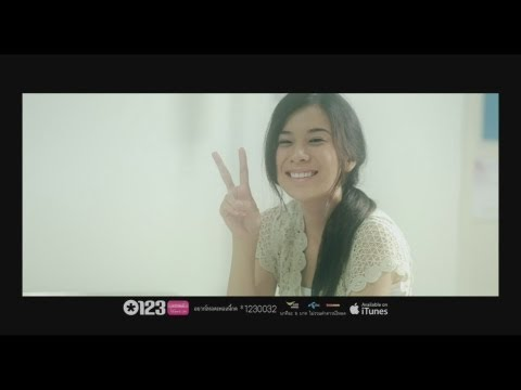 Xxx Mp4 ยิ่งไม่รู้ ยิ่งต้องทำ POP PongKool Official MV 3gp Sex
