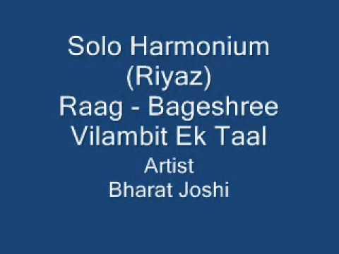 Solo Harmonium (Riyaz) Bharat Joshi  Raag Bageshree 02
